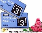Ghim dập chân dài KW 23/20 (170tr)